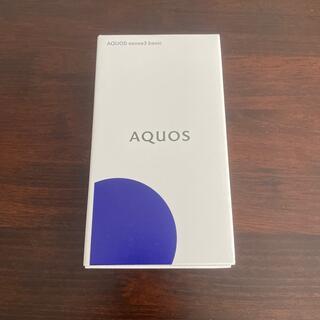 アクオス(AQUOS)のAQUOS sense3 basic 32GB シルバー(スマートフォン本体)