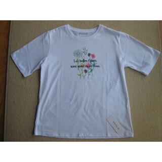 フェルゥ(Feroux)の【エムさん 専用】新品★Feroux THE MコラボTシャツ (Tシャツ(半袖/袖なし))