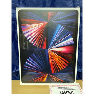 Apple - 新品 iPad Pro 12.9インチ Wi-Fi 128GB 最新 第5世代
