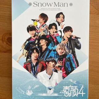 素顔4 SnowMan盤