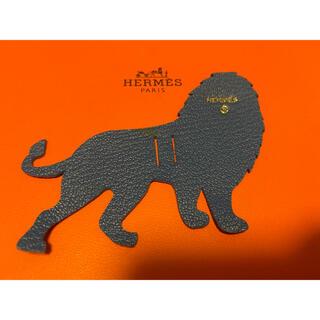 Hermes - エルメス プティアッシュ ライオン チャーム