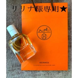 Hermes - ジュール ドゥ エルメス オー ド パルファム 50ml 香水