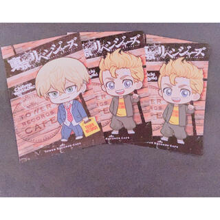 タワレコ カフェ 東京リベンジャーズ ポストカード 3点