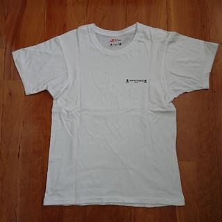 マスターマインドジャパン(mastermind JAPAN)のマスターマインド Tシャツ(Tシャツ/カットソー(半袖/袖なし))