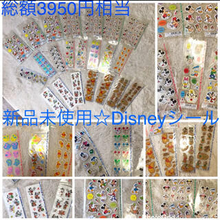 Disney - 総額3950円☆新品未使用 ディズニー シールセット 昭和レトロ Disney