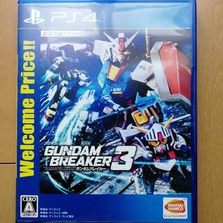 バンダイナムコエンターテインメント(BANDAI NAMCO Entertainment)のガンダムブレイカー3(Welcome Price!!) PS4(家庭用ゲームソフト)