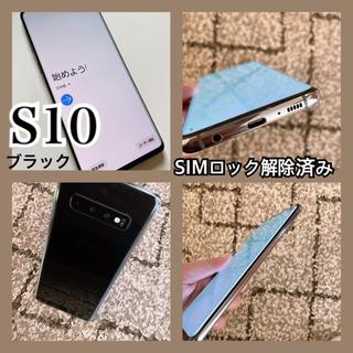 ギャラクシー(Galaxy)のGALAXY  s10 ブラック SIMフリー  ギャラクシー(携帯電話本体)