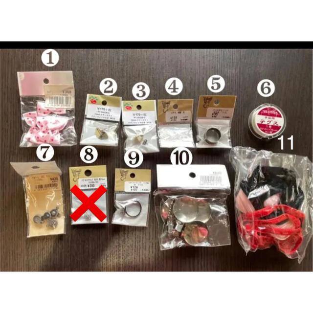 貴和製作所(キワセイサクジョ)のアクセサリー パーツ セット ピアス 指輪 ヘッドドレス ブローチ ベロアリボン ハンドメイドの素材/材料(各種パーツ)の商品写真