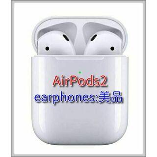 Apple - Apple純正 AirPods 2 (充電用ケーブル+シリコンケース付)