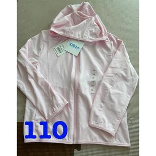 ユニクロ(UNIQLO)のユニクロ エアリズム UVカットメッシュパーカ 110(ジャケット/上着)