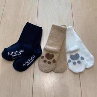 ニシマツヤ(西松屋)の子供用靴下 4足セット サイズ9-14cm(靴下/タイツ)