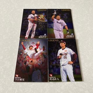 カルビー(カルビー)の20.21プロ野球チップス 楽天 ヤクルト レジェンドカード4枚セット(シングルカード)