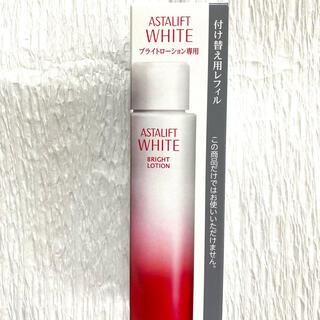ASTALIFT - アスタリフト ホワイトブライトローション レフィル
