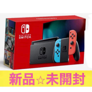 ニンテンドースイッチ(Nintendo Switch)の新品未開封 Nintendo Switch Switch スイッチ ニンテンドー(家庭用ゲーム機本体)