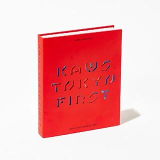 KAWS TOKYO FIRST 図録