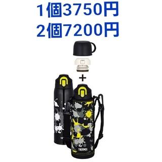 サーモス(THERMOS)のTHERMOS 水筒 1リットル 保冷 保温 2wayボトル(水筒)