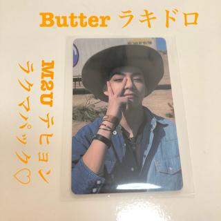 防弾少年団(BTS) - butter トレカ テテ テヒョン ラキドロ ラッキードロー M2U