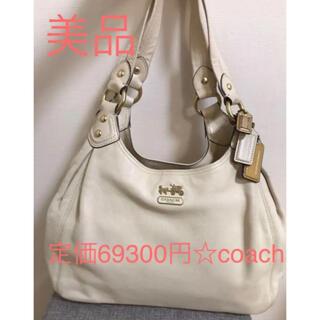 COACH - 定価69300円☆美品♡コーチ マディソン マギー バッグ オフホワイト