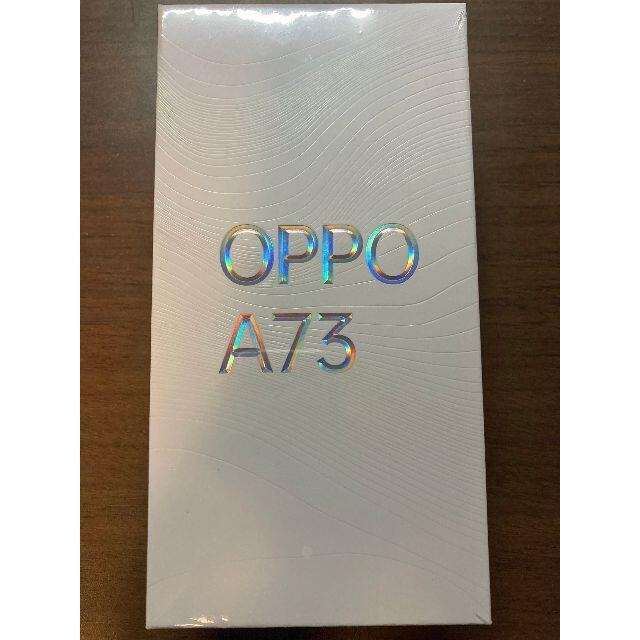 OPPO(オッポ)のOPPO A73 本体 ネイビーブルー SIMフリー CPH2099-BL スマホ/家電/カメラのスマートフォン/携帯電話(スマートフォン本体)の商品写真