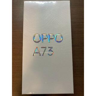 OPPO - OPPO A73 本体 ネイビーブルー SIMフリー CPH2099-BL