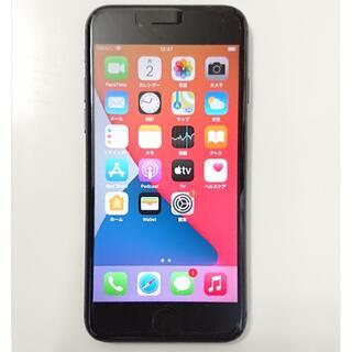 iPhone - 0175 iPhone8 64GB simフリー スペースグレーMQ782J/A
