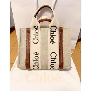 クロエ Chloe Woody スモールトートバッグ