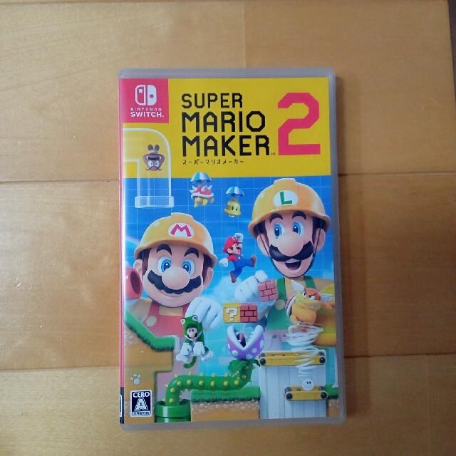 スーパーマリオメーカー2 Switch エンタメ/ホビーのゲームソフト/ゲーム機本体(家庭用ゲームソフト)の商品写真