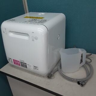 アイリスオーヤマ - 2020年製 水道工事不要 アイリスオーヤマ食器洗い乾燥機 ISHT-5000