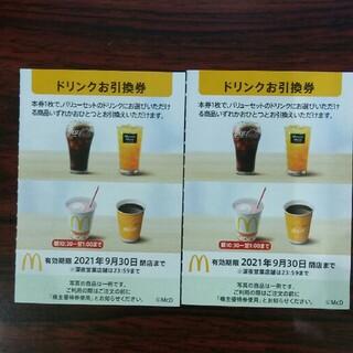 マクドナルド - 440円→420円🔷マクドナルドドリンクお引換券2枚✨No.176/180