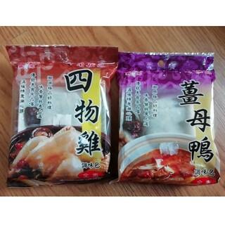 台湾 薑母鴨スープ & 四物雞スープ(調味料)