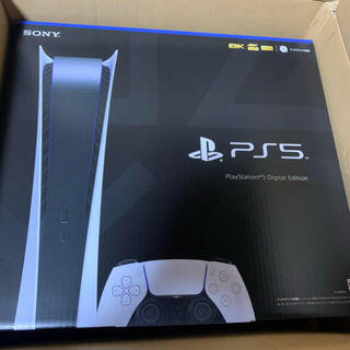 PlayStation - layStation 5 (プレステ5)本体 PS5 デジタルエディション