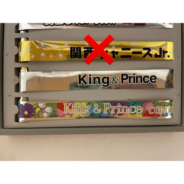 King&Prince 1st魂 2nd魂 銀テープ エンタメ/ホビーのタレントグッズ(アイドルグッズ)の商品写真