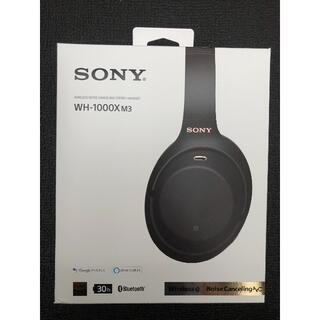 SONY - SONY WH-1000X M3  ワイヤレスヘッドフォン【送料無料・備品】