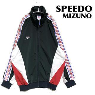 MIZUNO - SPEEDO★ジャージ トラックジャケット 胸ロゴ刺繍 黒 M スピード ミズノ