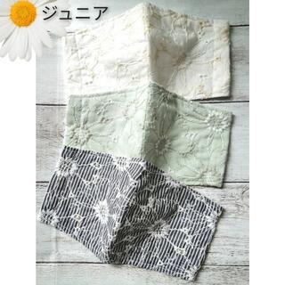 ジュニア マーガレット刺繍 グレイッシュミント*ホワイト*ストライプblack♡(外出用品)