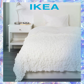 IKEA - 【インスタ映えで話題!】IKEA オフェーリア 寝具 タオルケット ホテル仕様