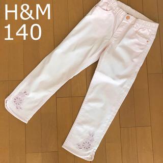 H&M 透かし刺繍のサブリナパンツ 140