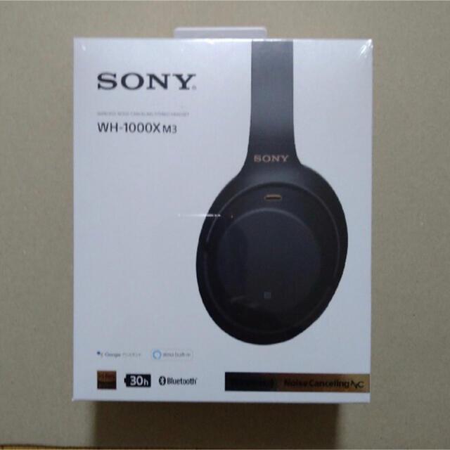 SONY(ソニー)のワイヤレスノイズキャンセリングステレオヘッドセット WH-1000XM3 B スマホ/家電/カメラのオーディオ機器(ヘッドフォン/イヤフォン)の商品写真