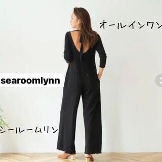 SeaRoomlynn - searoomlynn シールームリン コットンリネン ヘンリー オールインワン