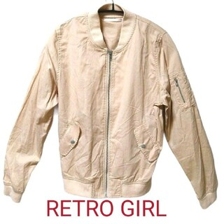 レトロガール(RETRO GIRL)の値下げ!RETRO GIRL  ブルゾン(ブルゾン)