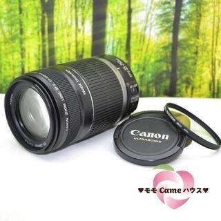 Canon - キャノン望遠レンズ★EF-S 55-250mm手ブレ補正つき☆1766-1