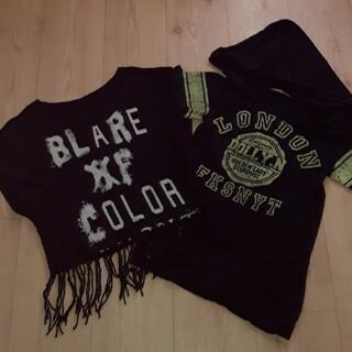 Tシャツ 2点セット(Tシャツ(半袖/袖なし))