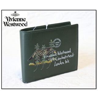 Vivienne Westwood - 新品【ヴィヴィアンウエストウッド】本革 アニマル柄 二つ折り財布
