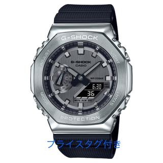 G-SHOCK - CASIO カシオ G-SHOCK ジーショック GM-2100-1AJF