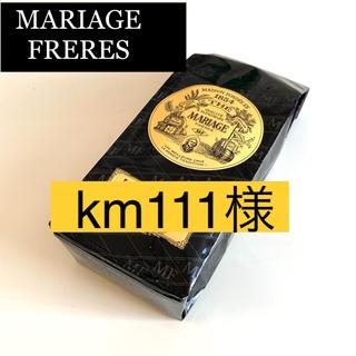 アフタヌーンティー(AfternoonTea)のkm111様専用 プロヴァンス1点(茶)