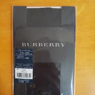 バーバリー(BURBERRY)のBURBERRY 黒ショートストッキング(タイツ/ストッキング)