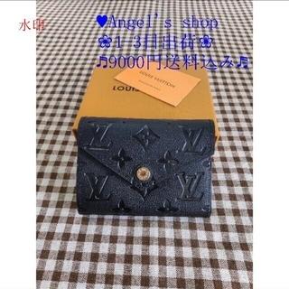 ❀&送料無料♛さいふ❥限定セール96コインケースカード入れ即購入OK❀長い財布l