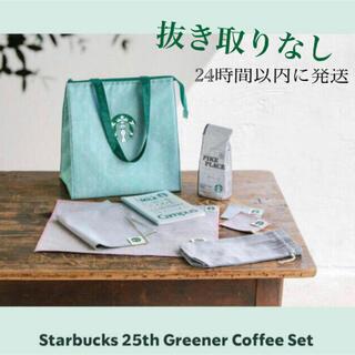 スターバックスコーヒー(Starbucks Coffee)のスタバ スターバックス 夏の福袋 タンブラー ステンレスボトル ドリチケ(タンブラー)