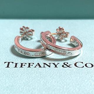Tiffany & Co. - ティファニー 1837 ナロー フープピアス シルバー925 スモール ミニ