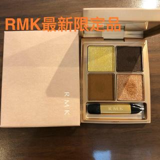 RMK - RMKローズウッドデイドリーム 4アイズ 03 ゴールデンシエナ アイシャドウ